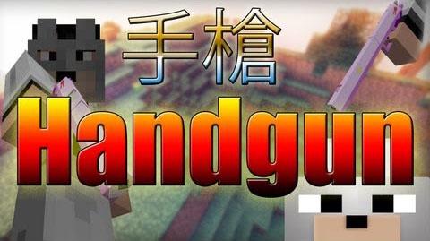 HandGun-Mod.jpg