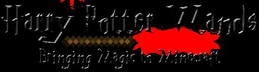 Harry-Potter-Wands-Mod.png