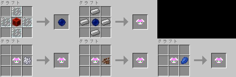 LovelyRobot-Mod-6.png