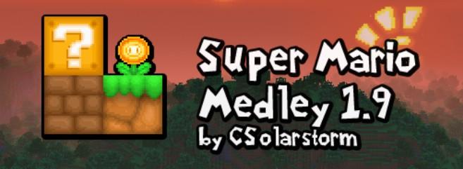Super-mario-medley-resource-pack.jpg